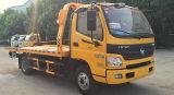 Camión de auxilio del remolque de la plataforma del camino de Dongfeng 4t para la venta