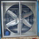 BerufsFactoory FL210 kommerzieller negativer Druck-Ventilator