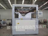 Zs-6273e толстый лист пластика вакуум формовочная машина