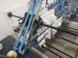 PLC Computerized and New Condition Gluing Folding Machine (GK-1600PC)