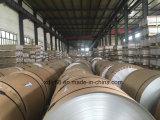 中国の製造業者からのアルミニウムコイル