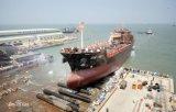 Nave del buque de petróleo de 8700 Dwt para la venta