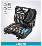 """Профессиональный инструмент для ремонта 1/4"""", 1/2"""" и 3/8"""" ключа в салоне 150 ПК торцевой гаечный ключ,"""