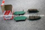 Zapata de freno del disco del coche nueva 04465-12592 para Toyota Corolla Ce120