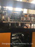 Frasco de plástico totalmente automática máquina de moldagem por sopro/(PET-06UM)