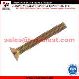 ISO 10642 DIN 7991のめっきされる平らなヘッドソケットねじ黄色亜鉛
