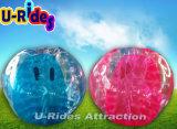 Надувной купол мяч для детей и взрослых