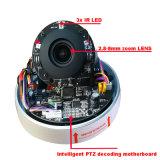 2.5 「3Xズームレンズ1080P無線屋外SDのカードIR PTZ IPのカメラ