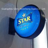 アクリルの回転LEDのライトボックスを形作る真空の広告