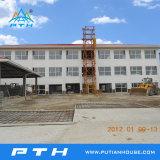 학교 호텔 또는 상점가를 위한 Prefabricated 가벼운 강철 구조물 건물