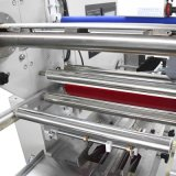 Быстрая автоматическая подача тарельчатого типа упаковочные машины
