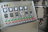 شامبوان يجعل آلة