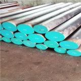 合金の丸棒熱い作業型の鋼鉄1.2344/H13/SKD61