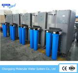 실험실을%s 기계를 만드는 상수도 Treatment/18.2megohm Ultrapure 물
