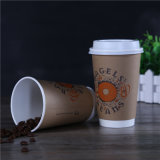 二重壁ペーパーコーヒーカップ