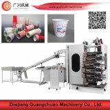 Máquina de impresión en offset plástica de alta velocidad de la taza