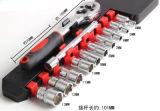 """1/4 """" Dr. Wrench Socket Set für die Auto-Reparatur"""