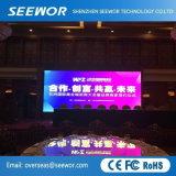 P2.98 HD de haute précision à l'intérieur de l'écran à affichage LED fixe avec boîtier en aluminium Die-Casting