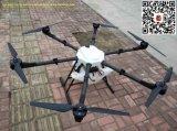 Бла опрыскивателя посевов Pestcide 6 вал 15кг Drone Ladybug серии