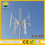 200W 12V/24V Moulin vertical du vent/ Éolienne/générateur de puissance du vent