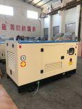 Китай генераторов для дизельных двигателей 50квт