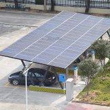 2018駐車のための熱い販売の倍の太陽Carport