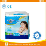 中国からの極度の吸収性綿の柔らかい織物の赤ん坊のおむつ