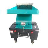 Tambor de la película del tubo de plástico pueden Molinillo de máquina trituradora trituradora de botella