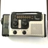 De Zonne het Laden Radio van uitstekende kwaliteit van het Weer Noaa (ht-998)