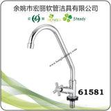 61581 La plaque de robinet de cuisine en plastique chromé/bassin robinet/robinet du bain