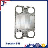 적합한 가격, 열교환기 격판덮개 HS 부호로 Sondex S4a S7 S8a S9a S20A S21 열교환기 격판덮개를 교환하십시오