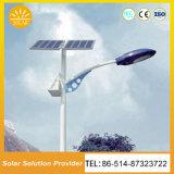 Al aire libre de alta calidad 36W Luz solar calle Precio