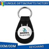工場直売開いた様式の金属、PVC Keychain