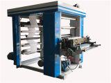 Machine 1 Couleur d'impression flexographique