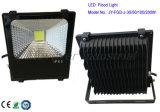 シンセン2の穂軸の洪水LEDの照明100Wで作られる