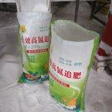 Pp. gesponnener Düngemittel-Beutel für Düngemittel-Verpackung