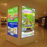 Алюминиевый профиль Lightbox торгового центра реклама