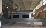 UV Curing Dryer Machine for Heidelberg 4 Colors Offset Machine (UVAF704-100YW)