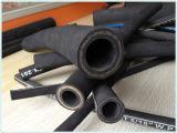 Hochdruck-draht-Flechten-Superflexöl-Schlauch des SAE-100 R16 Stahlhochdruck-zwei