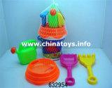Das spätester Strand-gesetzte Spielzeug, Sommer-im Freienspielzeug (632947)