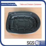Bandeja del alimento congelado de plástico desechable
