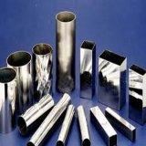 201/304 Gelaste Buis van de Rang Roestvrij staal voor Decoratie