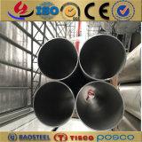 ASTM B361マリンの等級5083のクリーム色の白い終わりを用いるH111アルミ合金の管