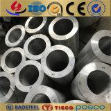 ASTM B241 5454のH32アルミ合金の継ぎ目が無い管の製造者