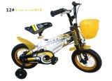 Les enfants de qualité solide à vélo, d'enfants, les enfants de vélo Vélo
