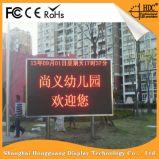 Panneau de publicité extérieur de panneau de l'Afficheur LED P16 d'installation facile