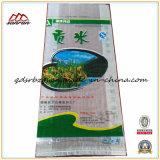 Fornitori del sacchetto tessuti pp della plastica per riso, alimento, cemento, fertilizzante