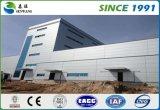 OEM/ODM Stahlgebäude-Lager-Baustahl-Gebäude-Stahlrahmen-Lager