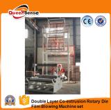 Deux couches de la ligne AB Co-Extrusion agricole machine de soufflage de film