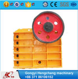 Hengchang Mining Jaw Crusher Machine Equipment avec le meilleur prix